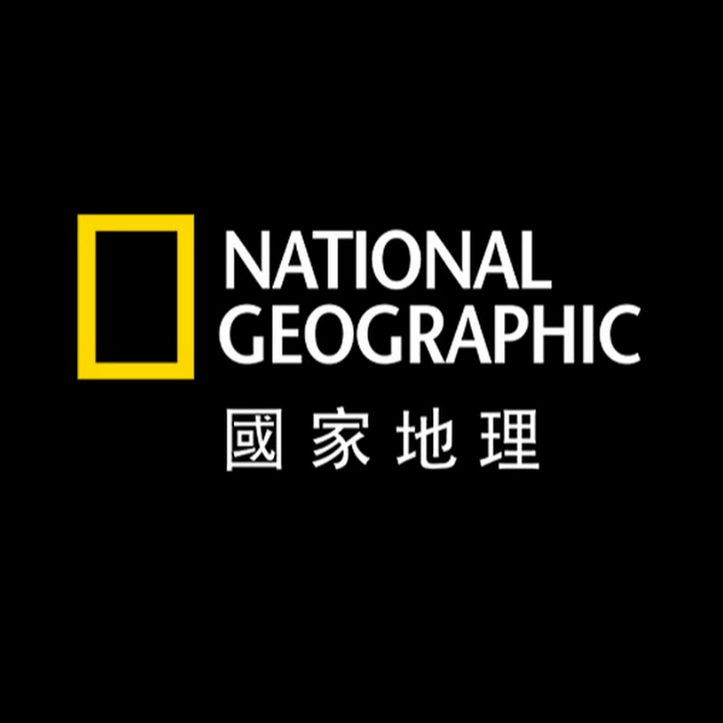 國家地理雜誌 National Geographic Magazine