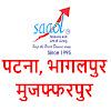 Saaol Bihar