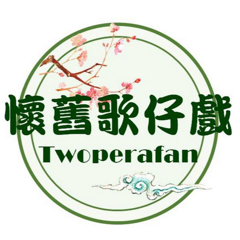 Twopera Fan