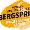 Bergsprint Verein Historischer Bergsprint