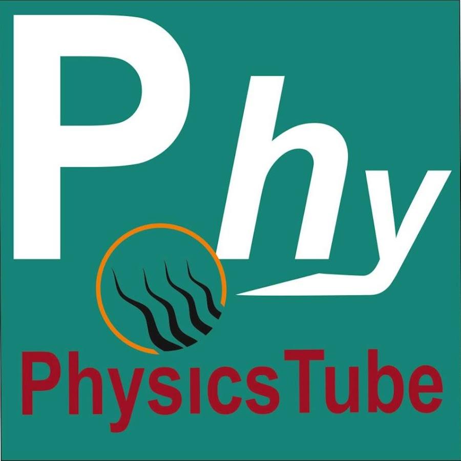 فيزياء تيوب - PhysicsTube