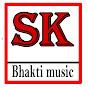 SURESH KUMAR BHAKTI