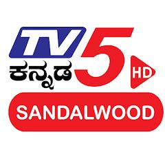 TV5 Sandalwood