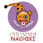 chummanachiki