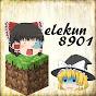 elekun8901