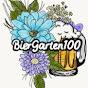 BierGarten100