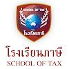 schooloftax