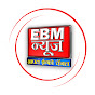 ebrightmedia jalgaon