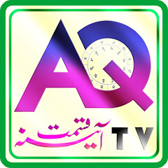 AQ TV Astrology for All Net Worth