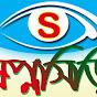SHOPNO SHIRI