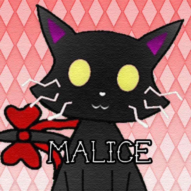 MaliceDiary