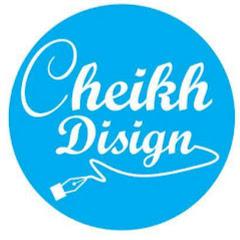Cheikh Officiel