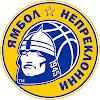 Yambolbasketball