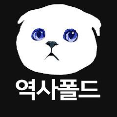 폴드TV, 방구석 김부식