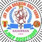 Bharat Raj Dayma
