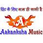 Aakanksha Music