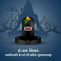 Tricky Maths Education