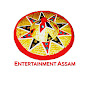 Entertainment Assam