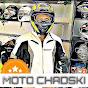 Moto Chadski (moto-chadski)