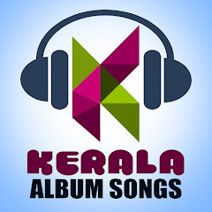 Kerala Malayalam Album Songs Net Worth