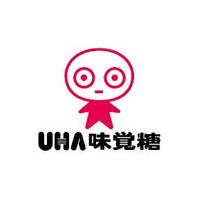 UHA味覚糖公式チャンネル YouTube