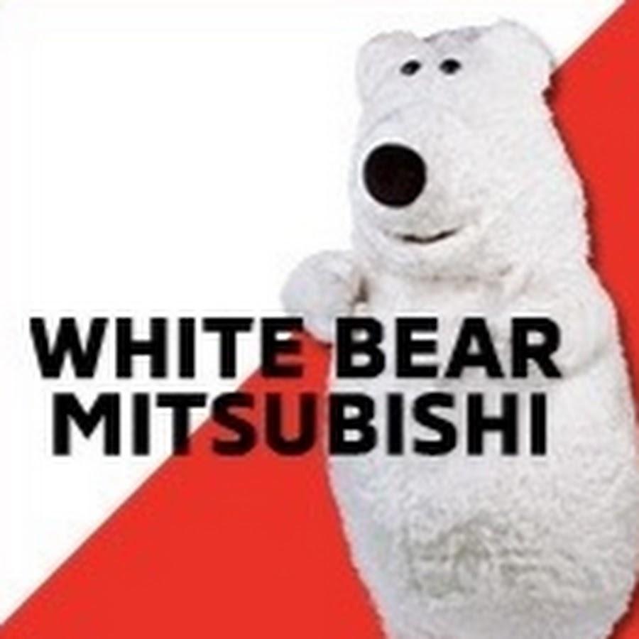 White Bear Mitsubishi >> White Bear Mitsubishi Youtube