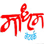 madhyam network