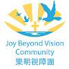 Joy Beyond Vision Community (JBVC)