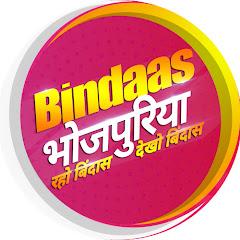 Bindaas Bhojpuriya Net Worth