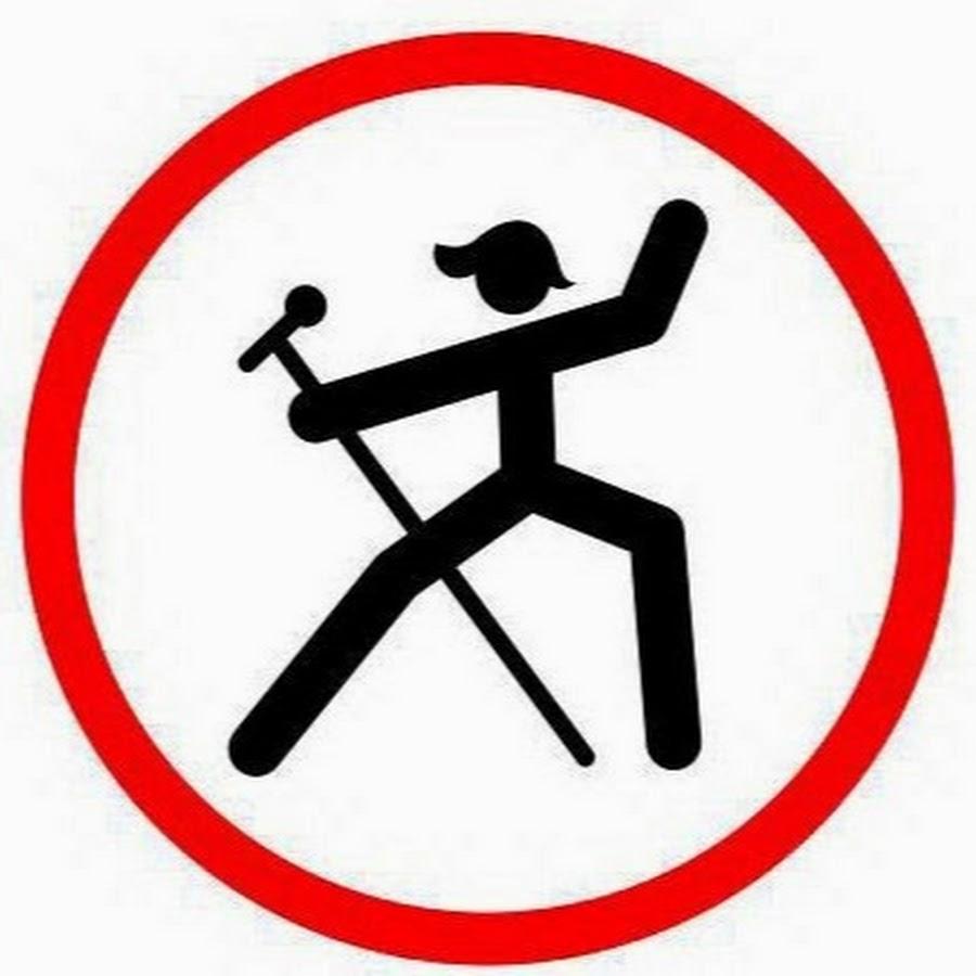 Запрещающие знаки в картинках прикольные