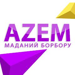 АЗЕМ БОРБОРУ