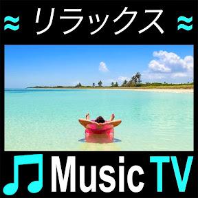 RelaxingMusicTVJapan