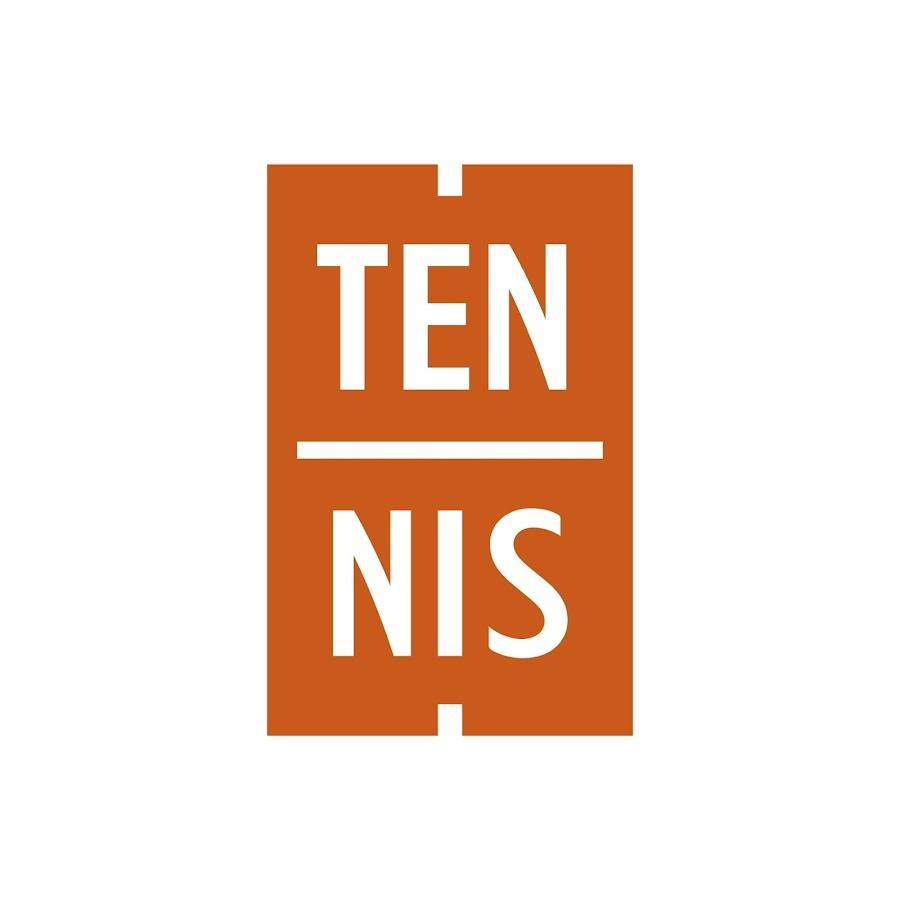 Le Musée | Fédération française de tennis