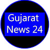 Gujarati Media News