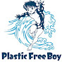 PLASTIC FREE BOY