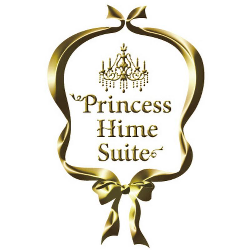 Princesshimesuitetv YouTube channel image