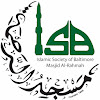 isbalrahmah