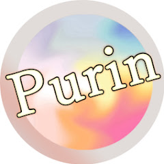 Purin -プリン