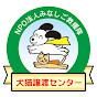 犬猫譲渡センター情報チャンネル