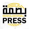 كي برس key press