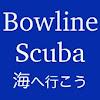 熊本ダイビングスクール バウラインスクーバ