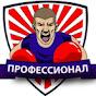 Игорь Конкин