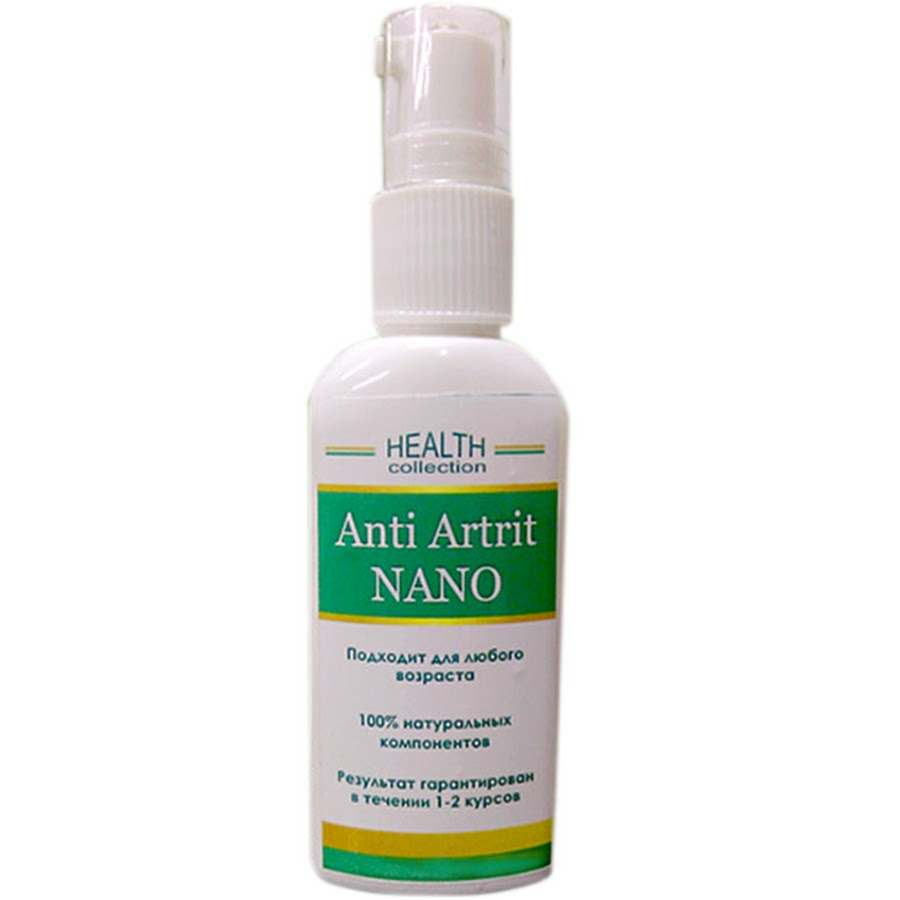Что такое анти артрит нано фото