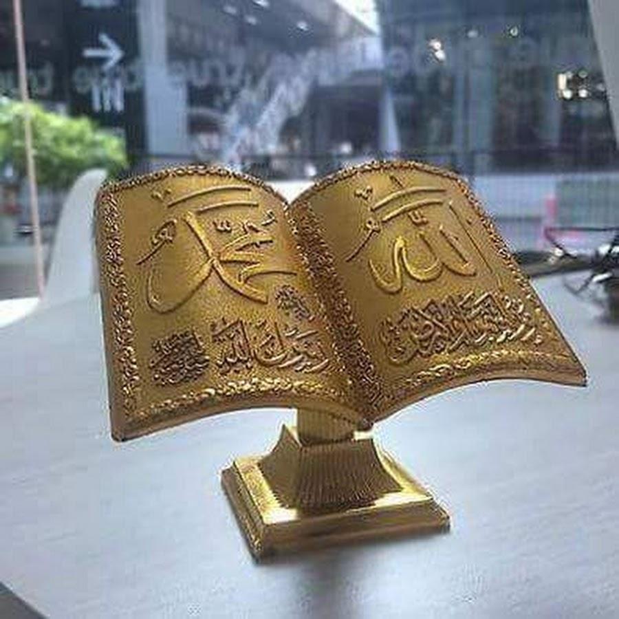 Фото с надписью аллаха