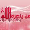 AllahSupportUs
