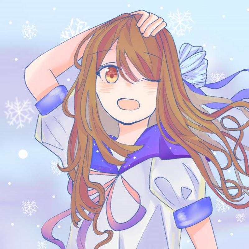 凝雪〆幻憶