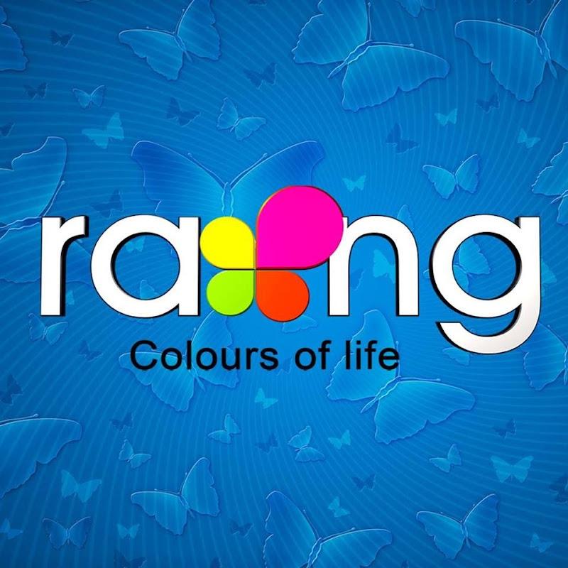 Rang TV