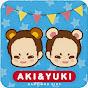 AKI & YUKI BABY AND