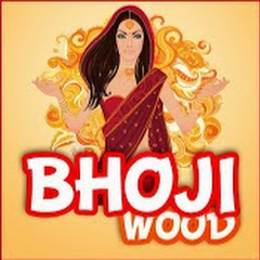 Bhojiwood Net Worth