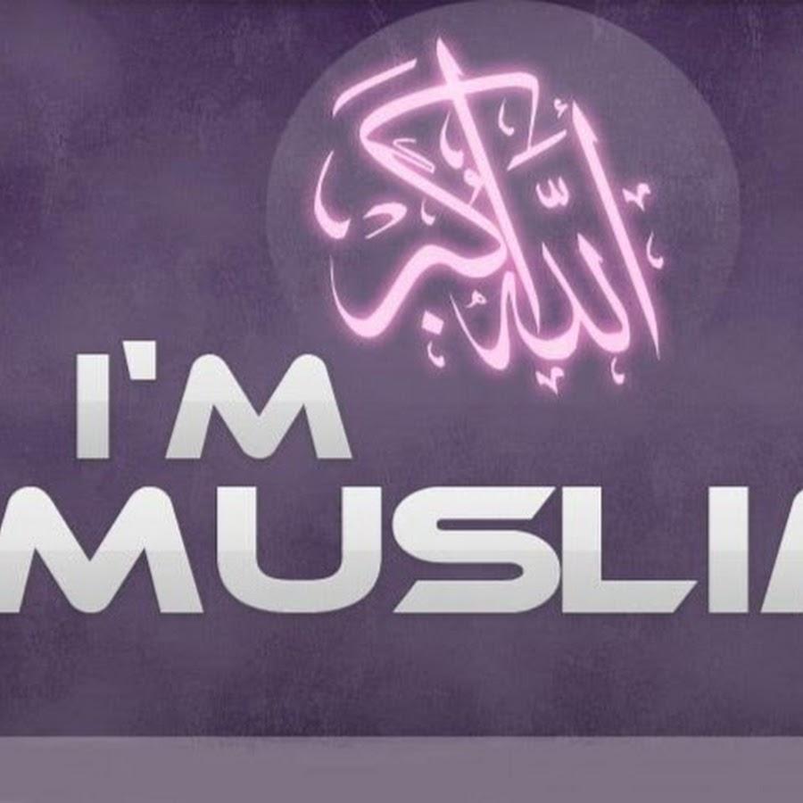 Картинки с надписями муслима